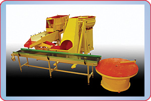 VIBRATORY TUB FINISHER DISCHARGING